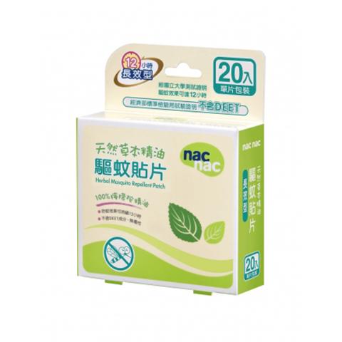 nac nac 天然草本檸檬桉精油驅蚊貼片20片