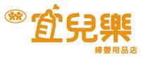 easeful-babies logo