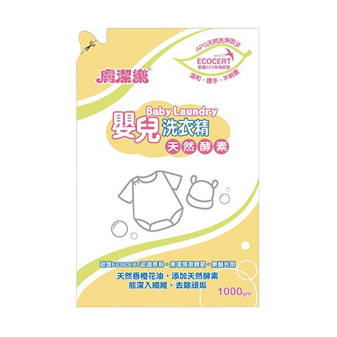 膚潔樂 天然酵素嬰兒洗衣精