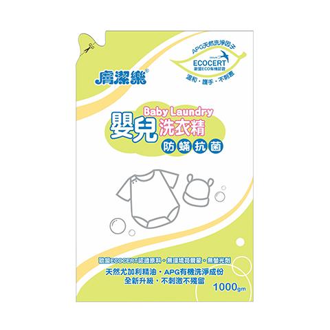 膚潔樂 防蟎抗菌嬰兒洗衣精